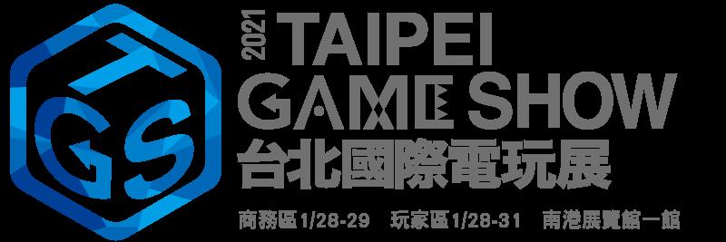 TGS Logo2021 中英 彩地點日期版