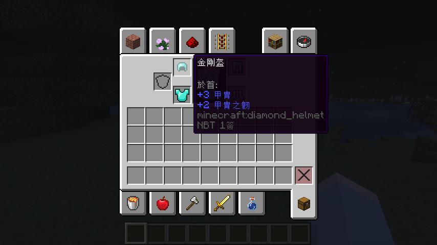 2021 07 03 12.48.44